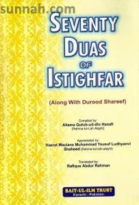 Seventy_Duas_Of_Istaghfar_By_Shaykh_Allamah_Qutubuddin_H