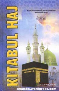 KitabulHajByMuftiMuhammadAashiqIllahiBulandShahri_0000