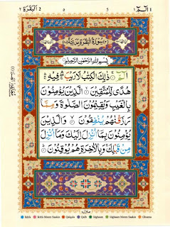 Quran Download – Free Books