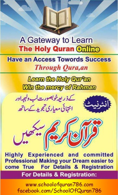 Online Quran Learning Reading teaching