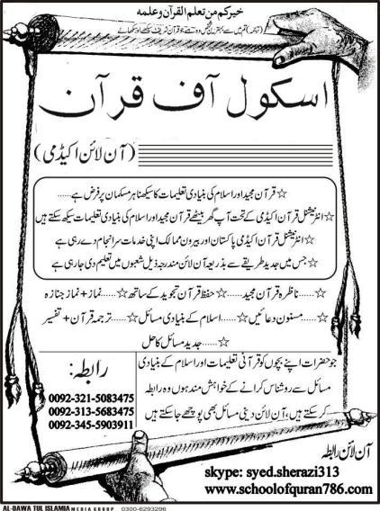 Quran Memorization Quran Teacher Online Islamic Center