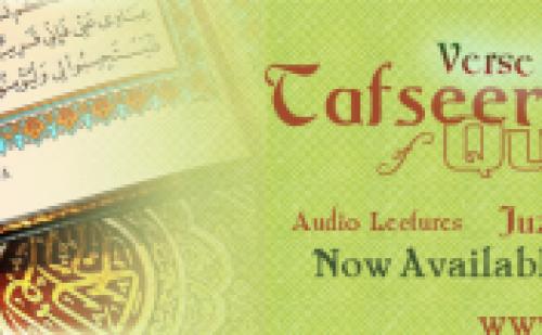 Tafseer-verses