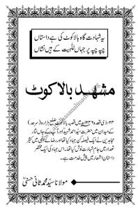 mashhad-e-balakot_0000