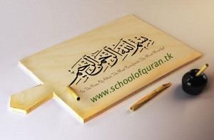 Bismillah-Islamic-Calligraphy-Art-Typography