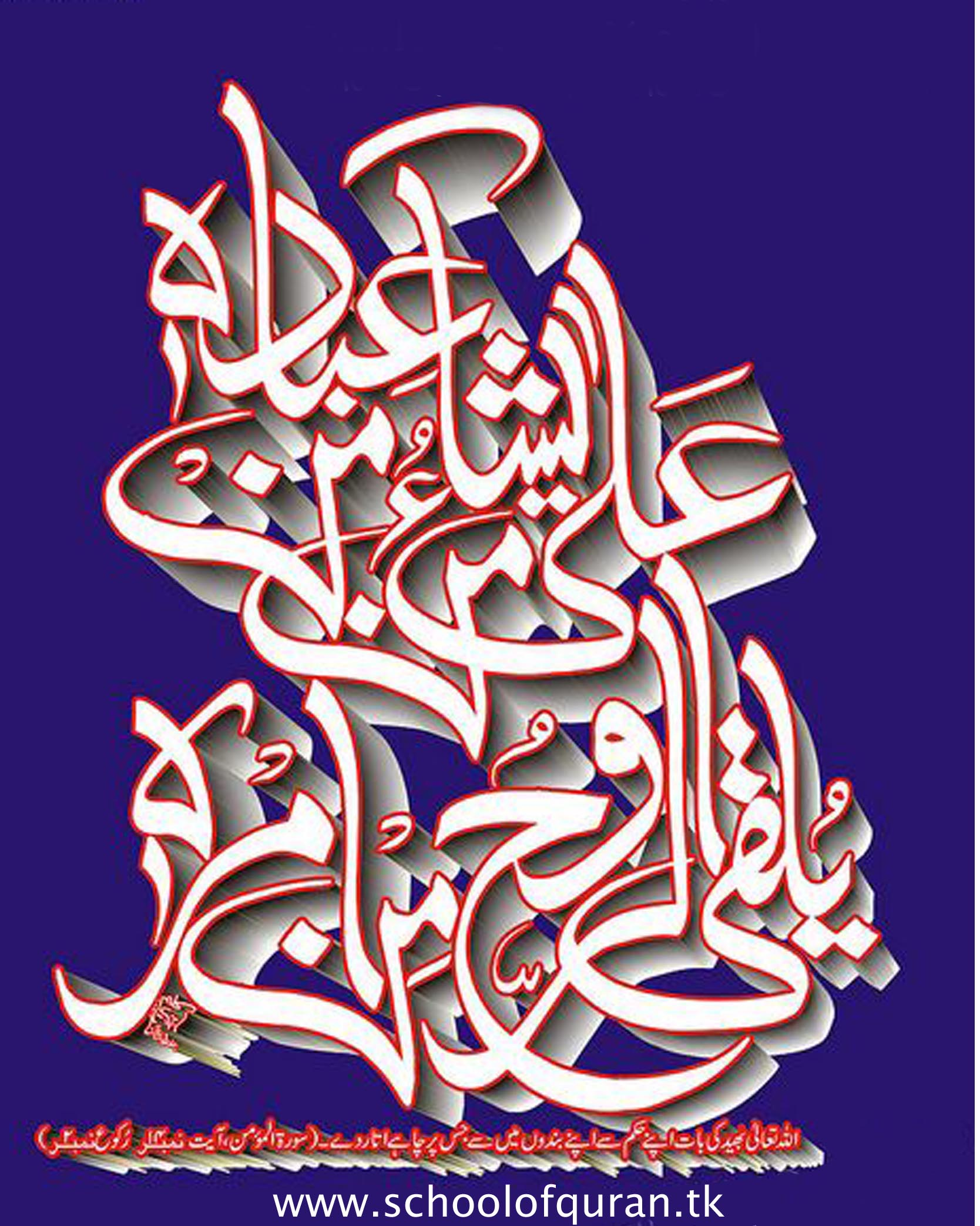 Online quran teaching online free books page 3 for Jewelry books free download