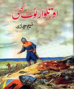 Aur-Talwar-Toot-Gai-History-Novel-By-Naseem-Hijazi