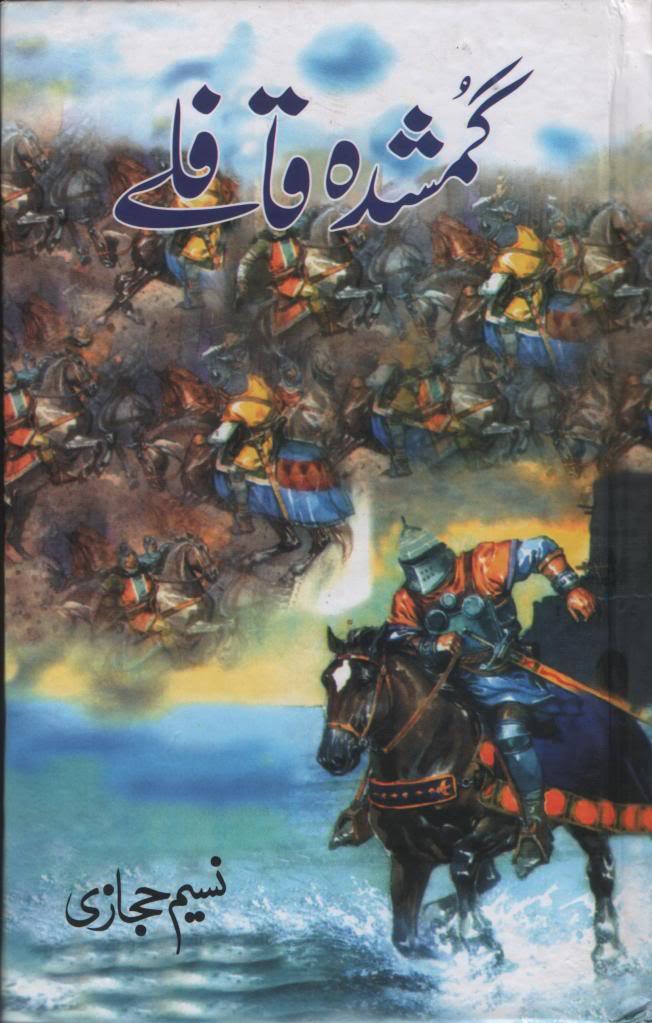 Free Naseem Hijazi Novels Online Read  Free Books-6620