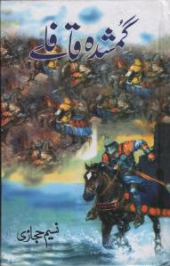 Gumshuda-Qaafley-History-Novel-By-Naseem-hijazi-Part-13