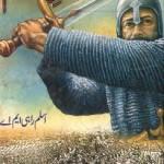 Mughal-e-Azam-By-Aslam-Rahi-M.A-Novel-150x150