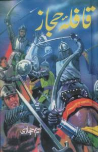 Qafla-e-Hijaz-Histroy-Novel-By-Naseem-hijazi