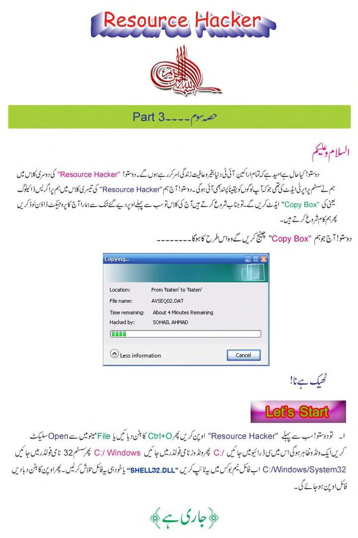 Computer Courses Books In Urdu Pdf