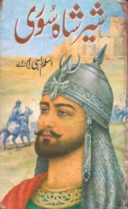 Sher-Shah-Suri-By-Aslam-Rahi-MA-Book-184x300