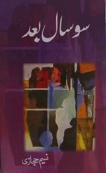 So-saal-Baad-Funny-Book-By-Naseem-hijazi