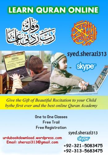Quran for Kids Quran Recitation Online Class