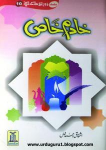 10 Kahdam Kas by www.urduguru1.blogspot.com_0000
