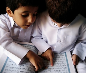 1to1-quran-teaching