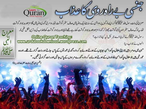 Online quran teaching 11