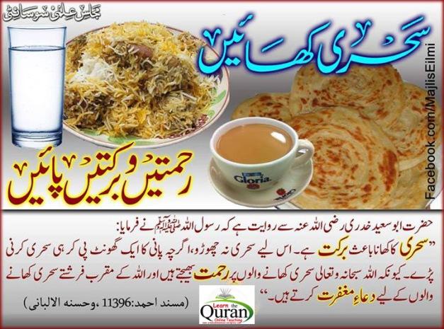 Online quran teaching 12