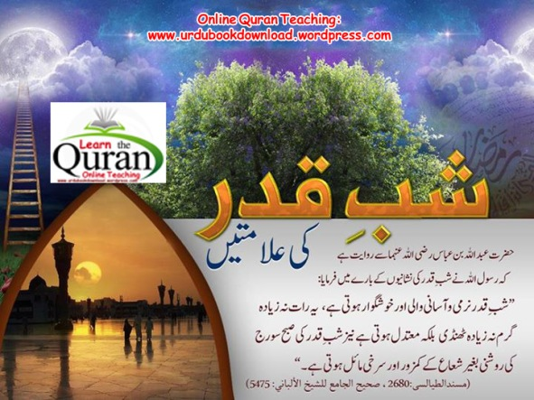 Online quran teaching 15