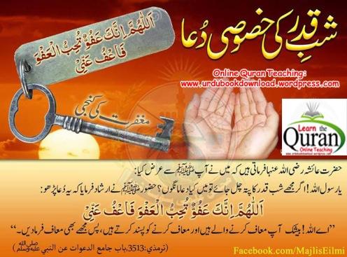 Online quran teaching 16