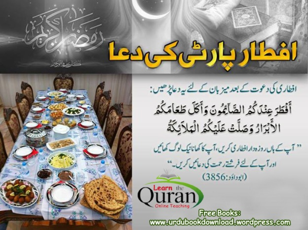 Online quran teaching 17