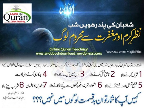 Online quran teaching 7