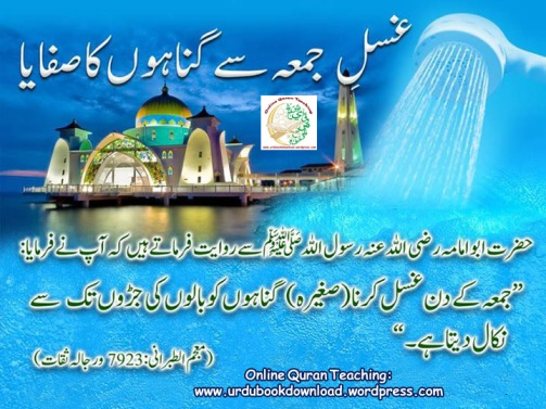 Online quran teaching 8