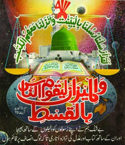 Qurani Khattati (1)