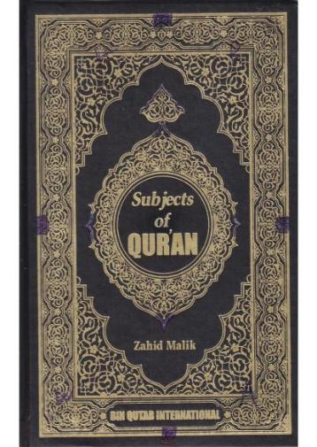 Sobjcets of quran
