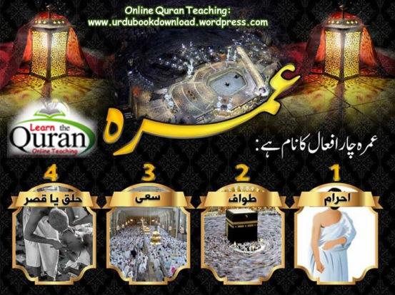 Umrah Online quran school