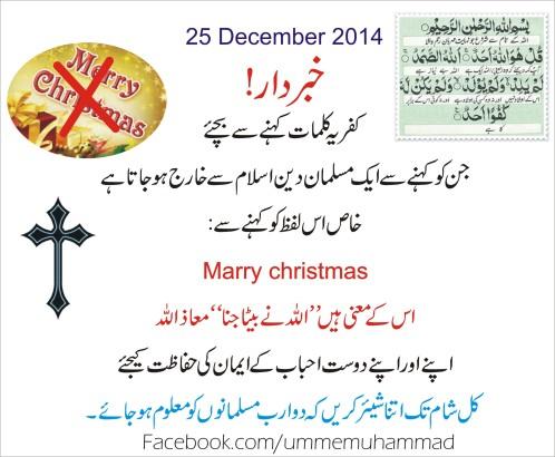 merry Haram