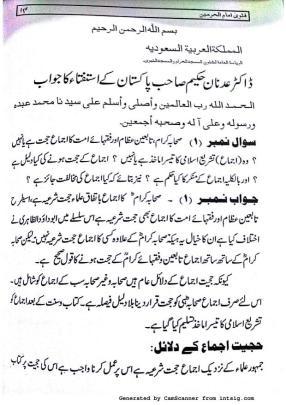 Fatwa Imam ul Haramin OnTaqleed
