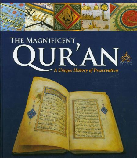 Magnificent Quran
