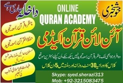 Online Quran Academy copy