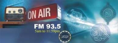 Saut ul Quran channel fb page