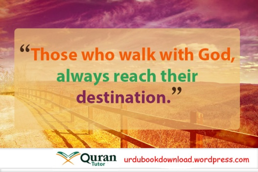 Standing Firm in the Path of Allah (Istiqamah)