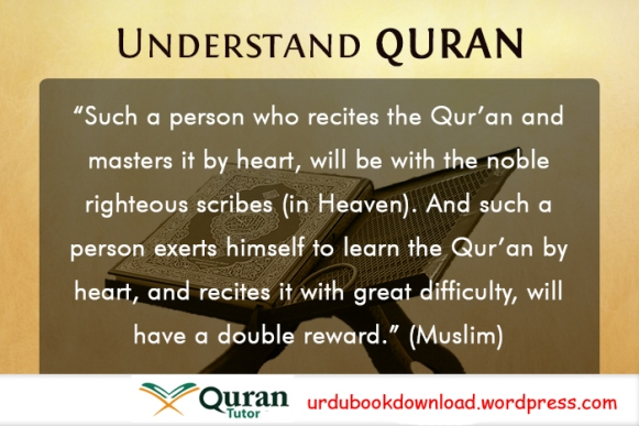 2 person-who-recites-Quran-he-must-know-to-understand-it copy