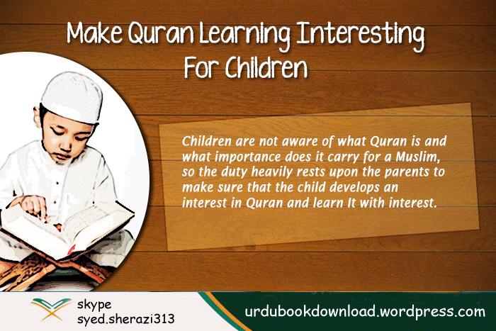 Holy Quran Recitation - YouTube