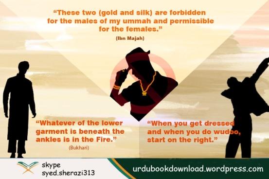 How-to-Dress-Like-a-Muslim-Man copy