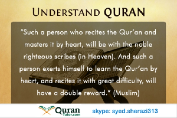 11 person-who-recites-Quran-he-must-know-to-understand-it copy