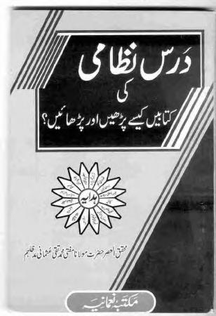 Darsi Nizami - Mufti Taqi_0000