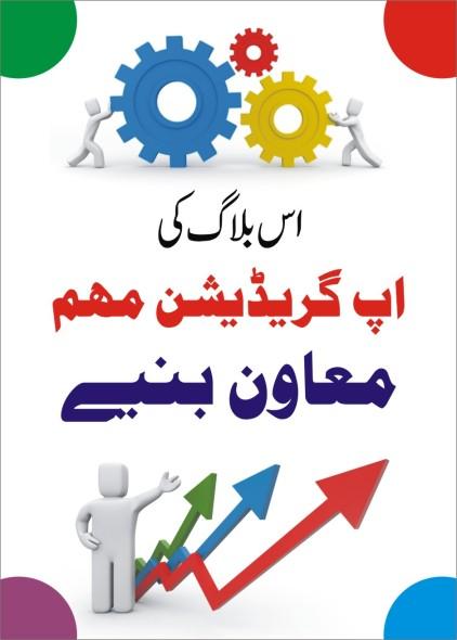 Learn quran via skype