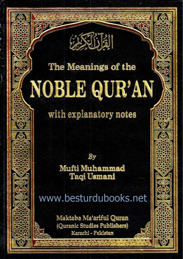 THE-MEANINGS-OF-THE-NOBLE-QURAN_0000.jpg